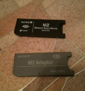 М2 adaptor
