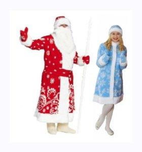 Симпатичные костюмы Деда Мороза