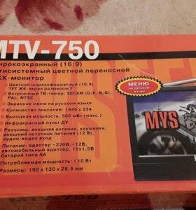 Автотелевизор мистери MTV 750