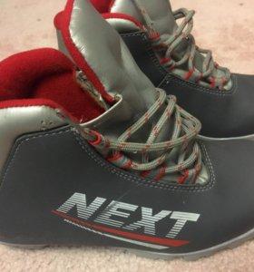 Лыжные ботинки детские 36р. Next