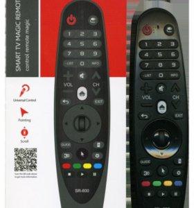 Пульт для смарт телевизора LG