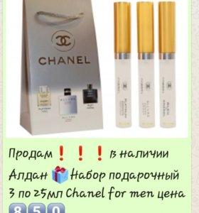 Набор подарочный 3 по 25мл for men