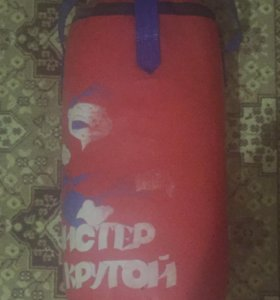 Боксерская груша ( детская )