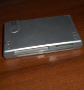 Multi-CardReader