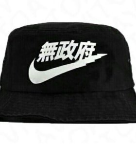 Панама Nike KYC vintage