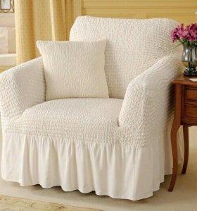 Универсальные евро чехлы на диваны и кресла