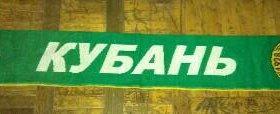 Продам шарф фк Кубань,так же есть фк Краснодар