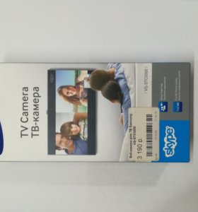 ТВ-камера Samsung VG-STC5000