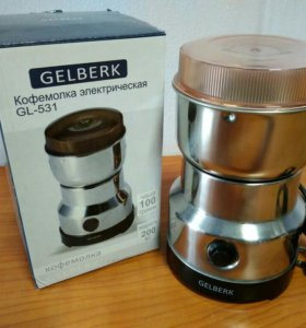 Кофемолка GL-531