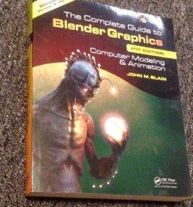 Книга Guide to blender 3d graphics