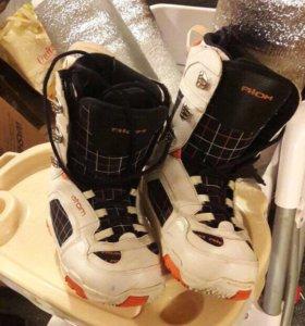 Сноуборд+крепление+ботинки