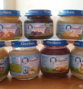 Детское питание (пюре)