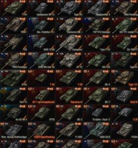 65 танков