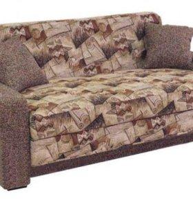 Диван кресло-кровать недорого аккордеоны