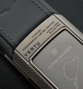Vertu Ascent Nurburgring Limited Edition