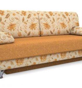 Диван еврокнижка новая мягкая мебель
