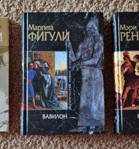 Книги - 200 руб. За штуку