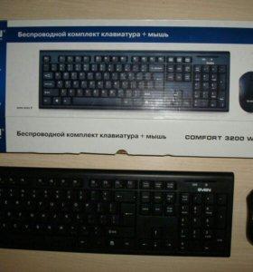 Клавиатура и мышь sven без проводная