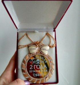 Медаль-сувенир