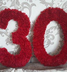 """Цифра """"30"""" для юбилея🎉"""