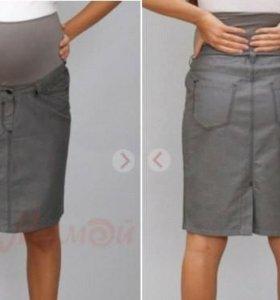 Юбка для беременных. НОВАЯ