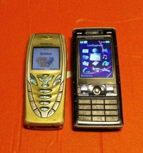 Nokia 7210  Sony Ericsson K800i