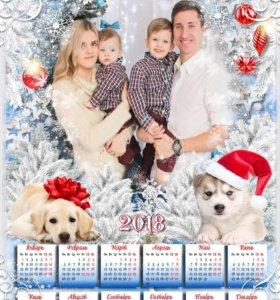 Календари с фото в подарок