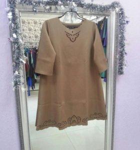 Купить Платье В Пятигорске