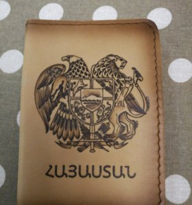 Срочно! Отличный подарок для мужчины армянина