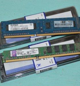 Оперативная память для компьютера 2 планки по 1Gb