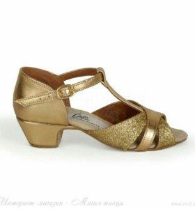 Куплю бальные туфли 30 р