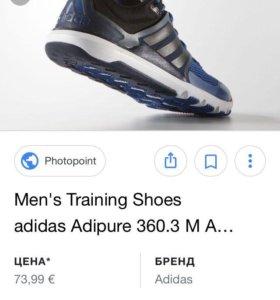 Кроссовки Adidas training