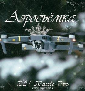 Аэросъёмка с Dji Mavic Pro 4K