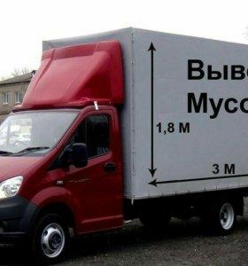 Вывоз мусора-Ясногорск