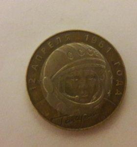 Юбилейная монета Гагарин.