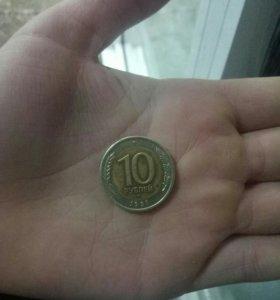 монета ссср 1991