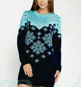 Платье новое вязаное 44-46