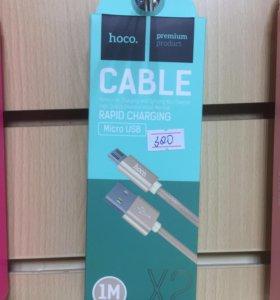 USB кабель шнур (iPhone, mini, c-type)