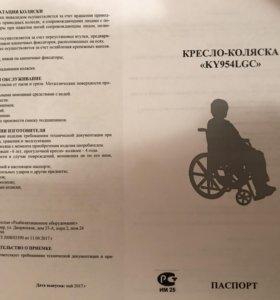 "Кресло-Коляска ""KY954LGC"""