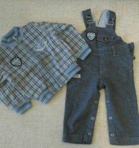 Комплект на мальчика / куртка и вельветовый комбез
