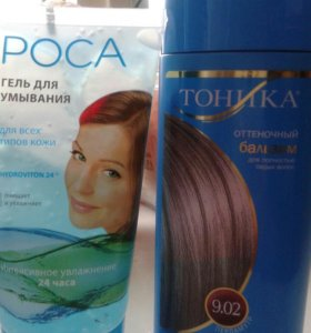 Краска для волос+гель для умывания