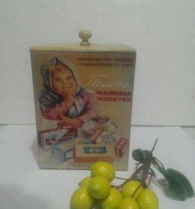 Короб для чая Назад в СССР
