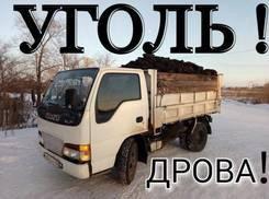 Уголь с доставкой от 1 до 25 тонн