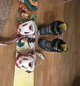Сноуборд подростковый с ботинками