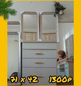 Зеркало размер 42 х 71