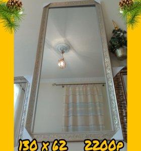 Зеркало 107 х 57 Р роскошном багете