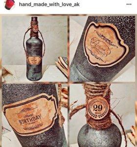 Бутылки ручной работы