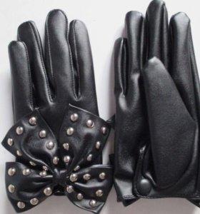 Укороченные перчатки