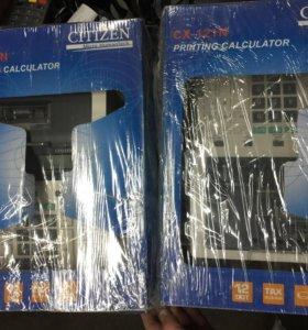 Калькулятор печатающий