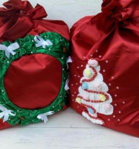Новогодние мешки Деда Мороза.